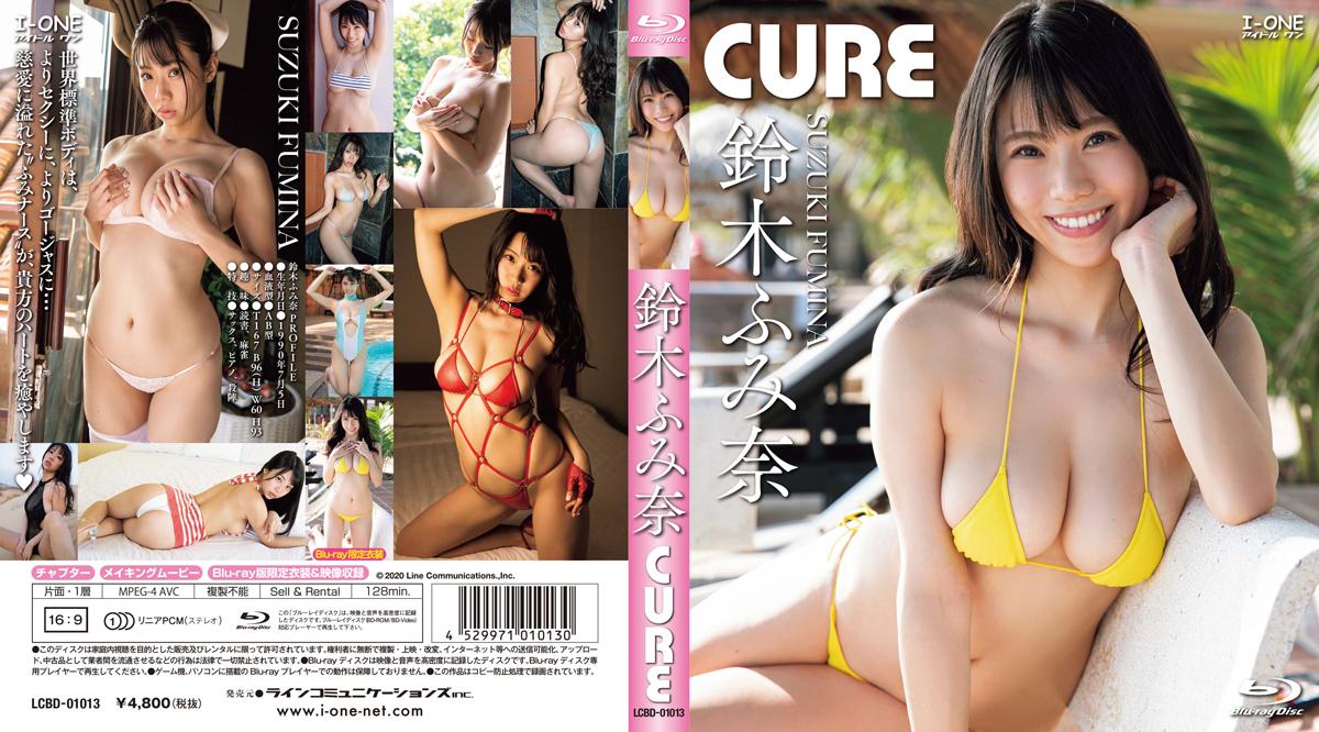 LCBD-01013 鈴木ふみ奈 「CURE」